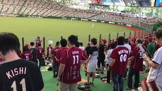 【楽天復刻応援】中村真人応援歌 (田中和基)