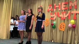Праздник ко Дню учителя | Стихи