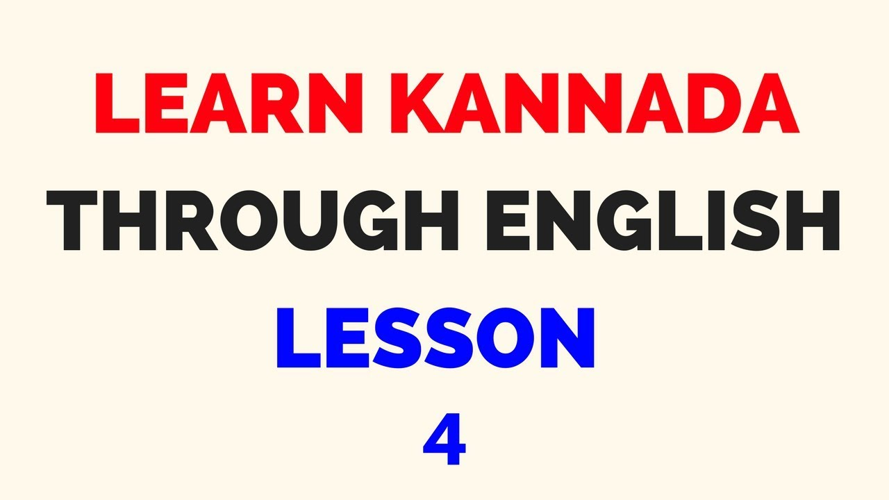 how to learn kannada through english pdf