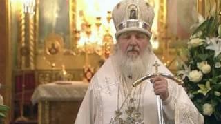 Проповедь Патриарха в праздник Крещения Господня