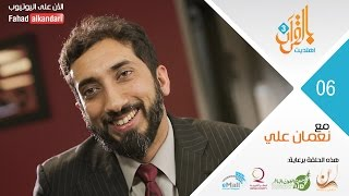 NOUMAN ALI KHAN from loss of adolescense to the most servant of the quran