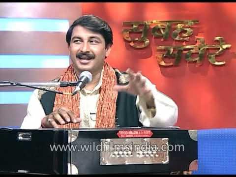Manoj Tiwari sings Bhojpuri song