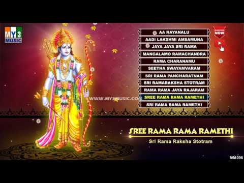 SREE RAMA RAMA RAMETI - Sri Rama Rama Rameti Rame Raame Manorame - LORD RAMA STHOTRA