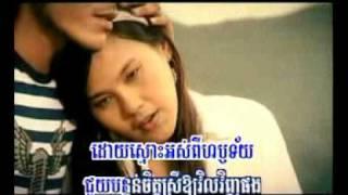 Angvor Preah - Sovanna Reach