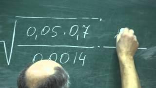 Математика.Логарифмы