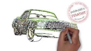 РИСУЕМ МУЛЬТФИЛЬМ ТАЧКИ  Как нарисовать тачку видео(Смотреть как нарисовать тачки онлайн из мультфильма Тачки очень интересно. http://youtu.be/6JKJHdWQVvY Видео рассказыв..., 2014-09-12T18:44:13.000Z)