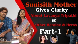 Sunisith Mother About Lavanya  | Interview 2.0 | Part-1 | Matter Close ? | Mana Local Entertainments Thumb