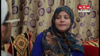مسلسل هفه الموسم 2 | الحلقة 15 | قناة يمن شباب