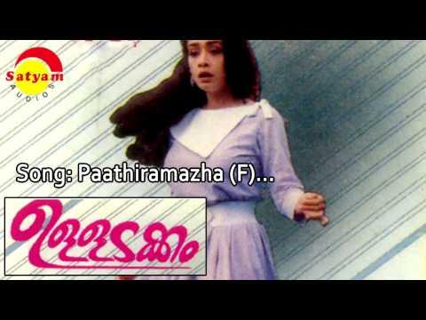Pathiramazhayetho Lyrics - Ulladakkam Movie Songs Lyrics