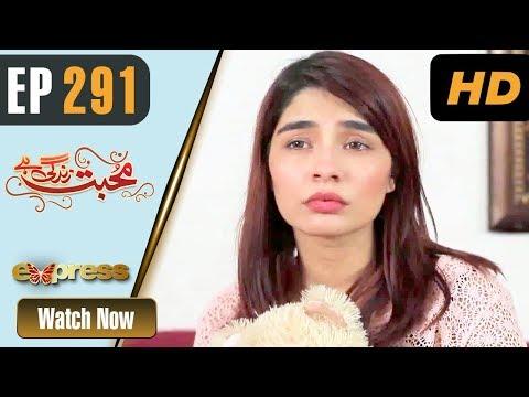 Pakistani Drama | Mohabbat Zindagi Hai - Episode 291 | Express TV Dramas | Madiha