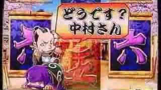 http://cachipachi.jugem.jp/パチンコ攻略・パチスロ攻略の情報や、立ち...