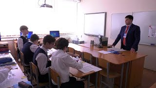 Урок информатики. 7 «Б» класс. В.И. Рыбалко