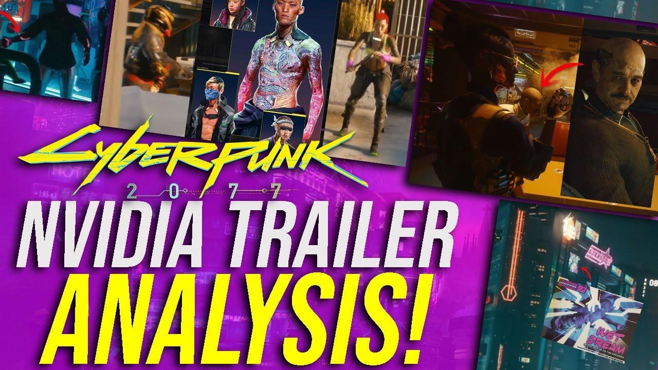 Cyberpunk 2077 - NVIDIA Trailer Frame By Frame Analysis! thumbnail