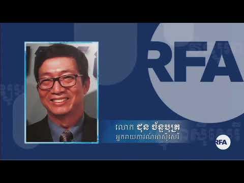 RFA Khmer - Chun Chan Both Vs PM Hun Sen
