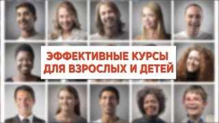 Курсы английского языка FLASH Днепропетровск(, 2014-09-30T10:12:41.000Z)