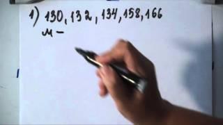 Огэ, 9 кл статистическая задача