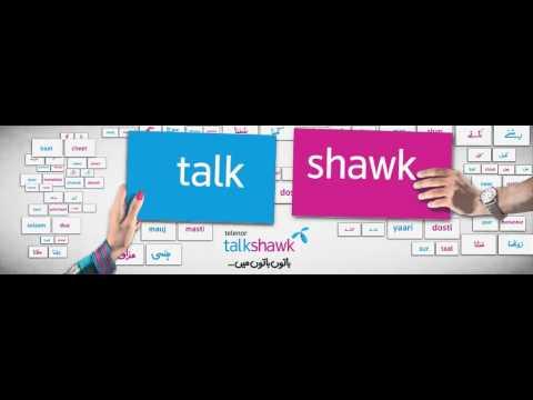 [Digispace-LED Creatives] - Telenor Talkshawk - Baaton Baaton Main wmv