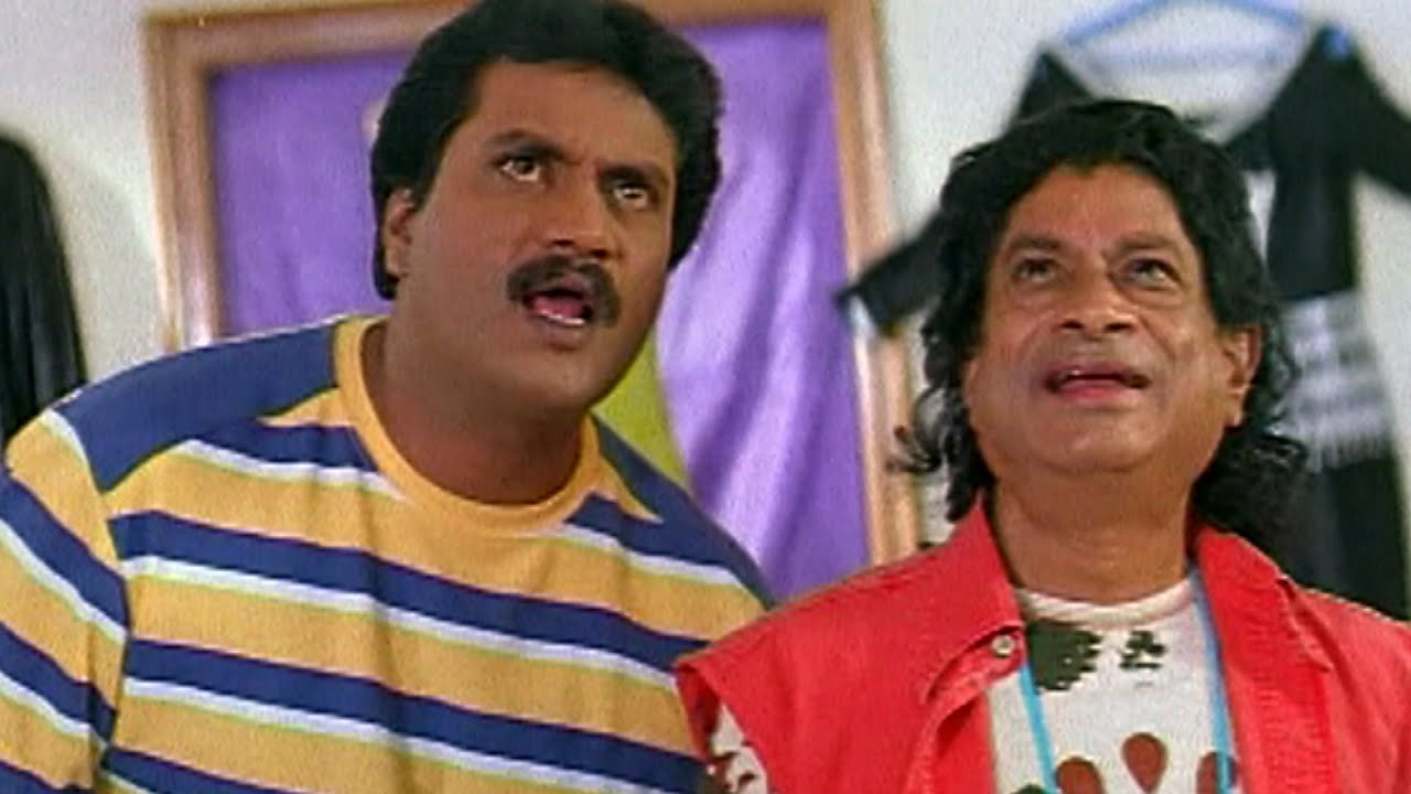 Sunil & MS Narayana Non Stop Comedy Scenes | TFC Movie Scenes