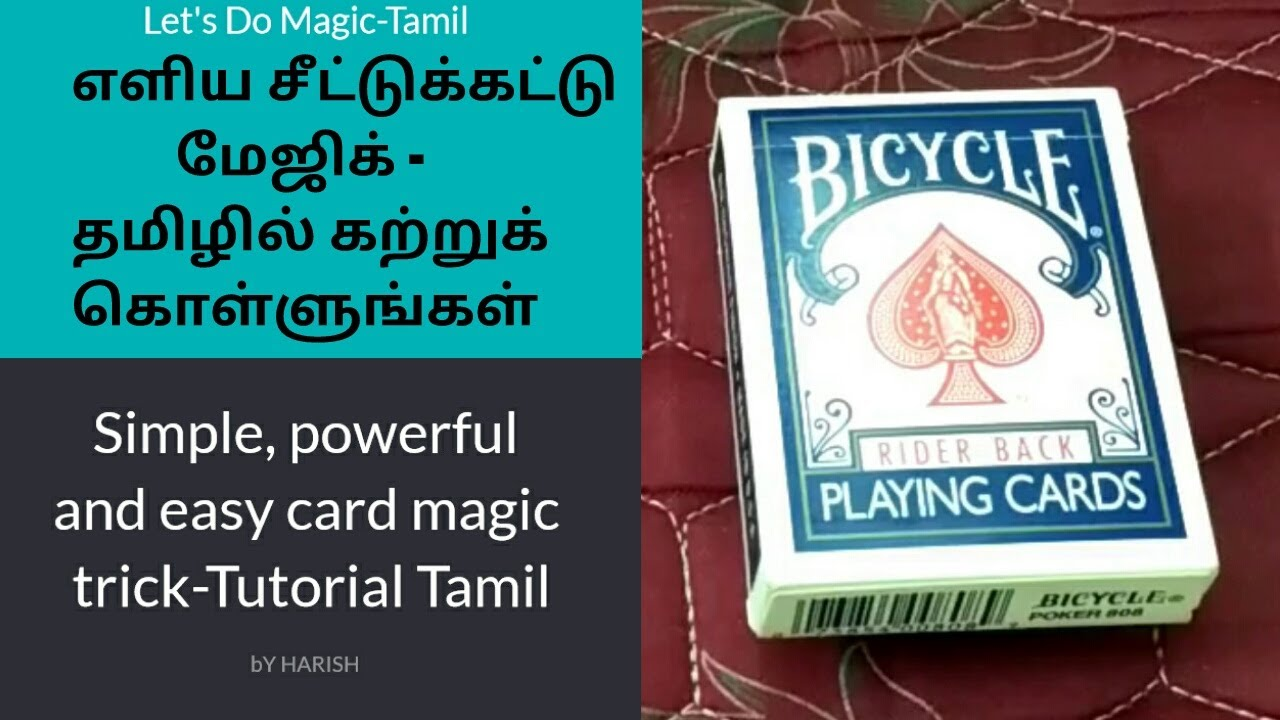 Simple, powerful and easy card magic trick Tutorial Tamil ...