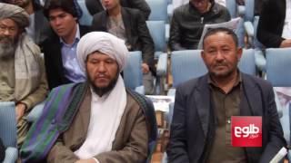 Centralized Political System Deadlocked: Rabbani /  ربانی: نظام سیاسی متمرکز به بنبست رسیده