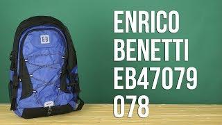 Розпакування Enrico Benetti Великий 33 л Синій Eb47079078