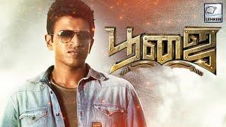 Puneeth Rajkumar To Star In The Remake Of Tamil Movie Poojai