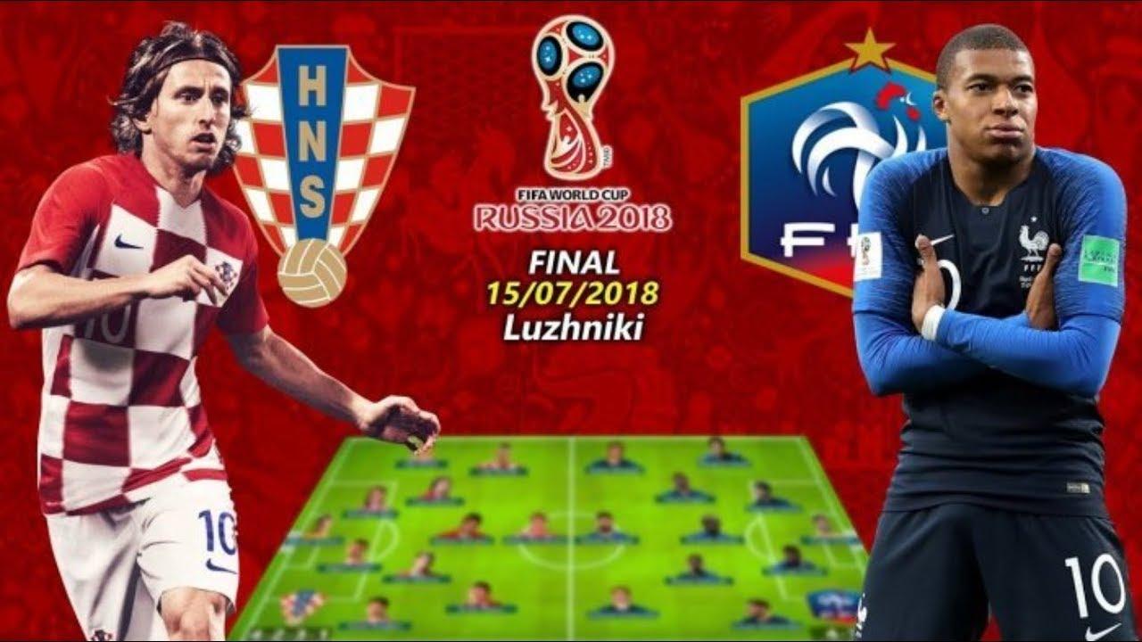 فرنسا ضد كرواتيا في نهائى كأس العالم - YouTube