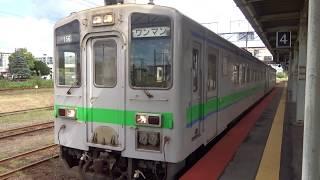 室蘭本線キハ143形 苫小牧駅発車