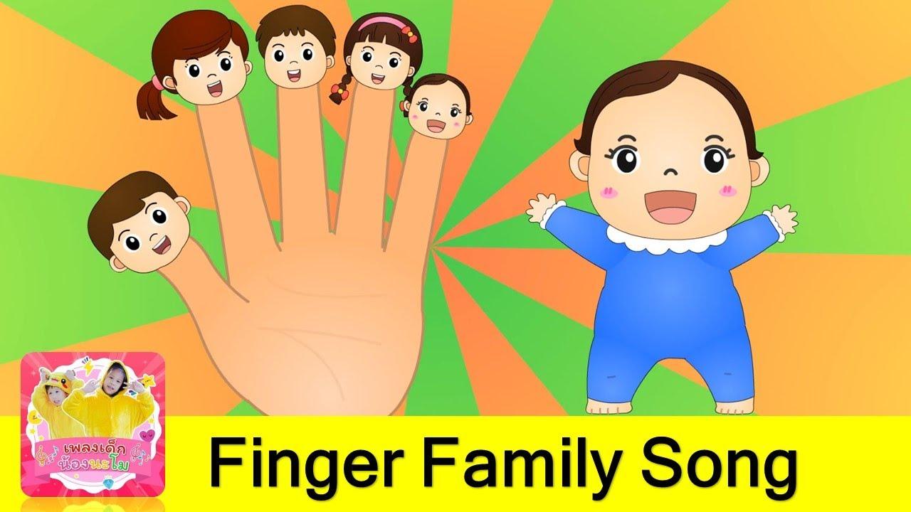 Finger Family Song 2021 |  Daddy Finger Nursery Rhymes | เพลงเด็กภาษาอังกฤษ