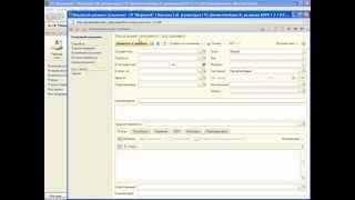 5 Делопроизводство - обработка входящего документа (без бизнес-процесса)