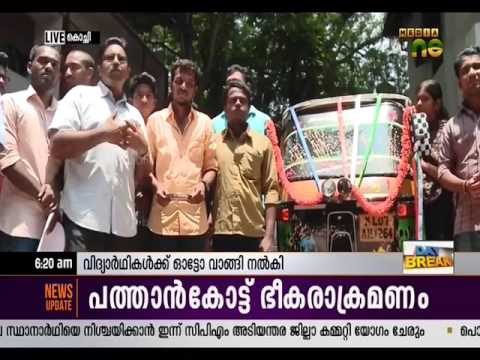 Former students commemorates Kalabhavan Mani; gifts auto-rickshaw to financially-challenged students