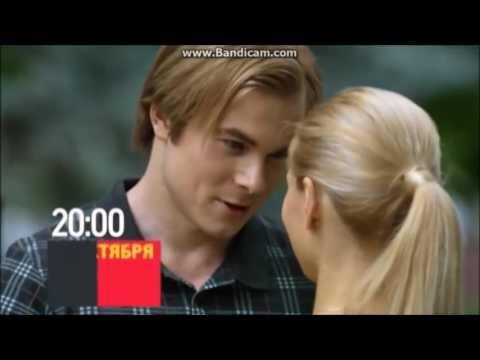 Молодежка анонс 4 сезон 18 серия