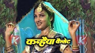More Jhumka Damdaar - Bundeli Rai Dance