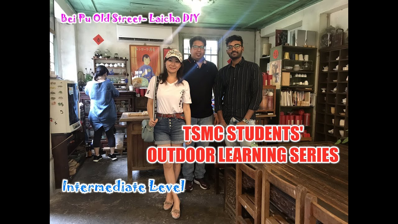 Outdoor Learning @ Bei PU Old Street