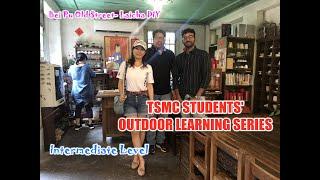 Bei Pu Old Street Outdoor Teaching