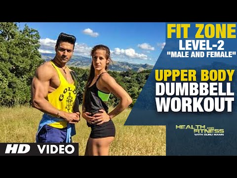 FIT ZONE Level-2 |UPPER BODY| Dumbbell Workout for Men & Women by Guru Mann