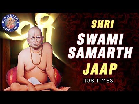 Swami Samarth Jap Mantra 108 Times | Swami Samartha Jaap | Maharaj Shri Swami Samartha