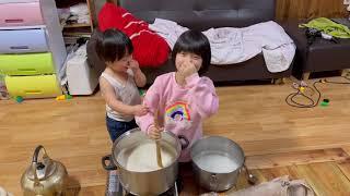 #두부만들기#간수만들기#아이들과요리하기#생생정보통에 오늘저녁 방송됩니다-길수씨가 두부만들기에 도전을 했어요/…