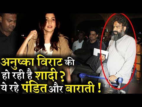Anushka Sharma and Virat Kohli Getting Married in REAL, Here is the Proof!