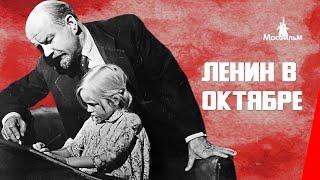Ленин в Октябре / Lenin in October (1937) фильм