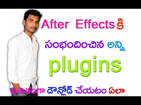 How to Download After Effects All Plugins For Free | in Telugu | Free Download video copilot plugins