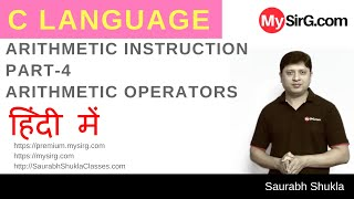 Lecture 5 Arithmetic Instruction in C Part 4 Hindi