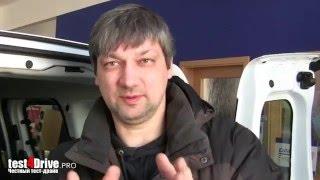 [Тест-драйв] Dacia Dokker - полезный объем