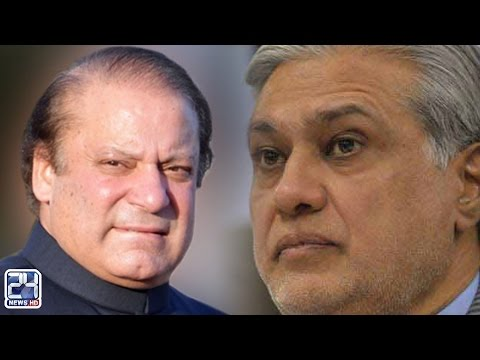 Plea approved against Finance Minister Ishaq Dar in Lahore High Court