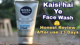 Nivea Men Dark Spot Reduction Face Wash Honest Review After Use 23 Days in Hindi | Be buNnY