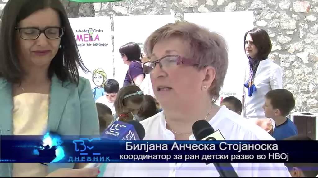 ТВМ Дневник 16.05 2015