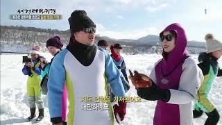 세계테마기행 - 풍경은 영화처럼 흐르고 일본영화기행 2부- 겨울을 달리는 기차, 홋카이도_#002