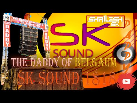 Baixar Dj sk sound - Download Dj sk sound   DL Músicas