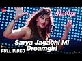 Sarya Jagachi Mi Dreamgirl - Full Video   Ye Re Ye Re Paisa   Tejaswini Pandit & Tonisha Pawar