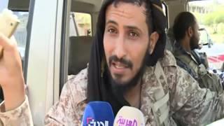 قوات الشرعية اليمنية  تفك حصار تعز من الجهة الغربية